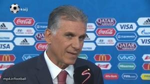 مصاحبه کی روش بعد از مراسم قرعه کشی جام جهانی