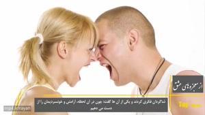 چرا وقتی عصبانی هستیم داد میزنیم؟