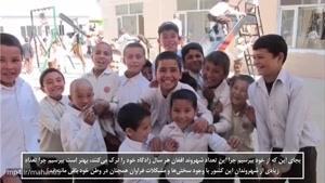 ۸ واقعیت جالب درباره افغانستان که شاید نمیدانستید.