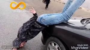 چالش جالب مانکن تصادف در جاده