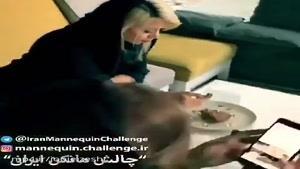 چالش مانکن در کافه