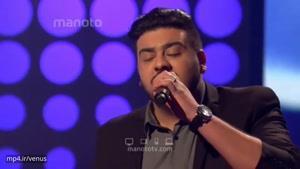 ویدیو اجرای بسیار زیبای ترانه : چرا رفتی توسط امیرحسین افتخاری