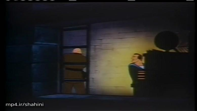 انیمیشن سوپر من قسمت پانزدهم