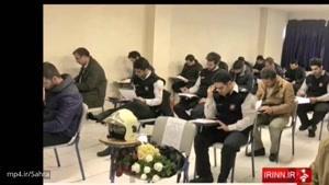 Sahra Elahi شهید آتش نشان فریدون علی تبار