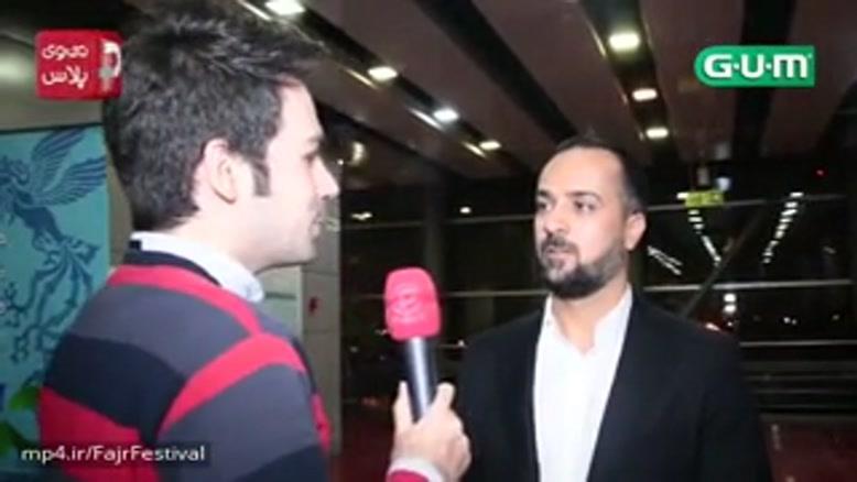 احمد مهرانفر:به من گفتند نقش اول هستی/ فکر میکنم سیمرغ را بگیریم / فرش قرمز فیلم ماجرای نیمروز