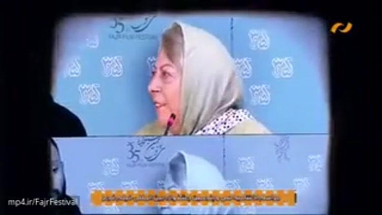 مراسم کامل اختتامیه سی و پنجمین جشنواره فیلم فجر در برج میلاد