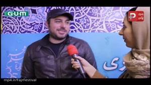 محسن کیایی:حامد بهداد فقط میزد و نگاهم نمیکرد/انگشت پایم شکست