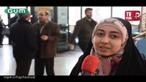 واکنش مردم و سینماگران به محبوب ترین فیلم پنج روز اول جشنواره/گزارش مردمی فیلم ویلایی ها