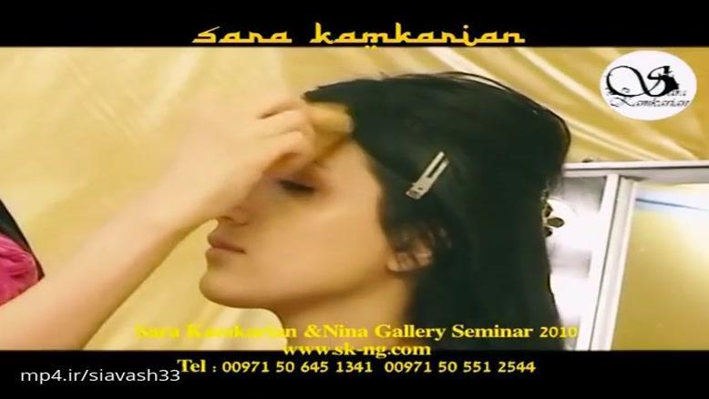آرایش دخترانه,آموزش آرایش چشم ایرانی