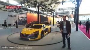 خاص ترین و اسپرت ترین خودروی مسابقه ای رنو در نمایشگاه