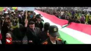 بازتاب گسترده راهپیمایی ۲۲ بهمن در رسانههای جمعی ایتالیا