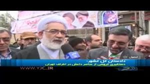 دستگیری گروهی از عناصر داعش در اطراف تهران