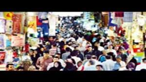 عید کالای ایرانی به شرط حمایت مردمی