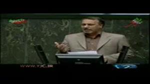 گزیده خبر 20:30 مورخ 13 بهمن ماه 95