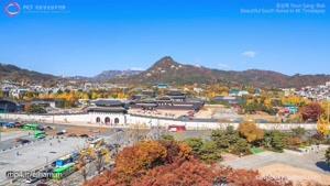 چشم انداز زیبا از کره جنوبی با وضوح 4k