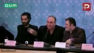 حاشیه های جنجالی که حمید فرخنژاد در نشست خبری درست کرد