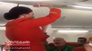 وقتی مسافرهای هواپیما سر به سر مهماندار می گذارند عالیه 😄😄😄
