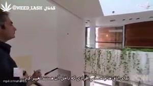 گزارش سی.ان.ان از خانه ۸ میلیون دلاری در قلبِ تهران با طراحی و دکوراسیون باورنکردی
