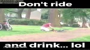 موقع مستی رانندگی نکنید... 😄