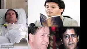 Sahra Elahi فرهاد مهراد هفته خاكستري شهريار قنبري