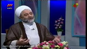حاج آقای فرحزاد - حق الناس
