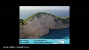 رزرو هتل سراسر جهان و فروش بلیط های نوروزی