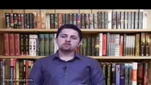کتاب هفت راز سایت های پولساز - سیدمحمودغفاری
