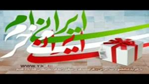 خرید کالای ایرانی، وظیفه همگانی