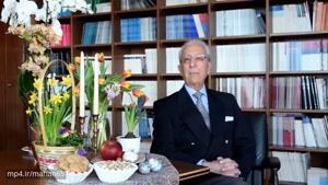 پیام نوروزی ۱۳۹۶ پروفسور مجید سمیعی