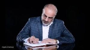 خواننده شهرزاد، نور چشمی محمد اصفهانی: محسن چاوشی یک اتفاق است
