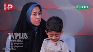 گفتگوی بامزه با امیرعباس شش ساله / معروف ترین پسر اینستاگرام!