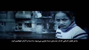 تهیه و تولید نماهنگ ویژه کودکان سوری