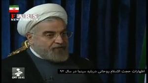 من کی گفتم-۶/ از شعار ضدسانسور روحانی در سال ۹۲ تا فیلم هایی که از پرده پایین کشیده شد!
