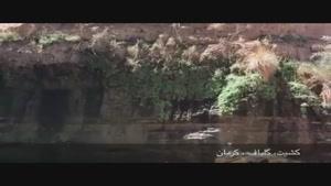 دریاچه ای در میان کویر خشک و بی آب و علف لوت