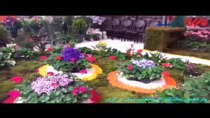 برپایی پانزدهمین نمایشگاه گل و گیاهان زینتی در پایتخت گل ایران