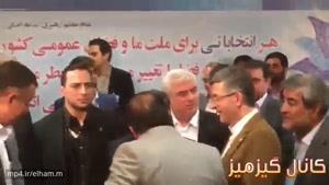 لحظه ای که احمدی نژاد به طور غیرمنتظره اقدام به ثبت نام میکنه!