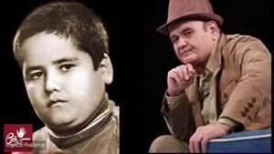کودکی هنرمندان ایرانی. ۱۰ ثانیه فرصت دارید اسم هر هنرمند رو از عکس بچگیش حدس بزنید