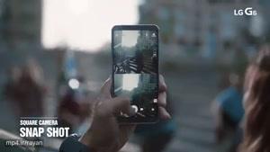 تیزر رسمی معرفی LG G6 _ معرفی حالت دوربین مربعی