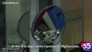 گزارشی متفاوت از راه اندازی نخستین سالن زیبایی در افغانستان