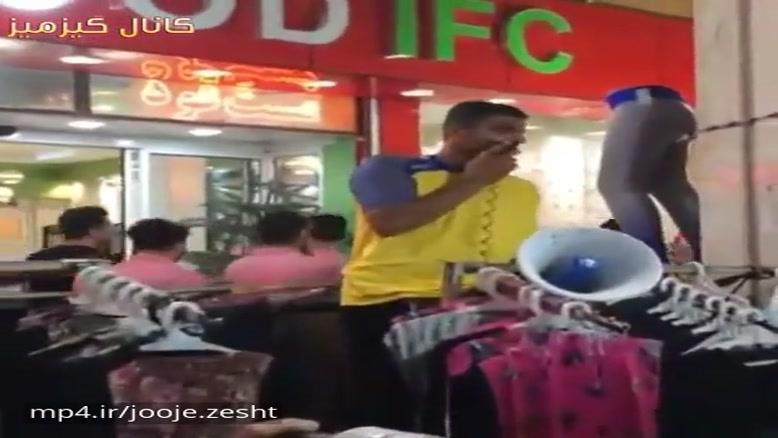 مانتو فروشی در آبادان👌😄