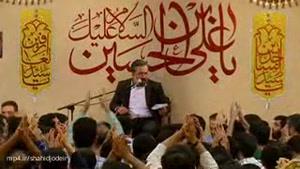 مداحی فوق العاده زیبای حاج محمود کریمی ولادت امام سجاد علیه السلام ۹۶