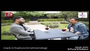 مهراب قاسم خانی :من نمی فهمم چطوربعضی هنرمندان میگویند ما سیاسی نیستیم! به روحانی رای میدهم