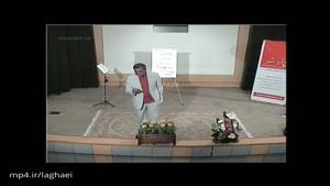 آموزش فروش و بازاریابی ((نبوغ خود را در فروش کشف کنید!)) - (دکتر محمود معظمی - بخش دوم)