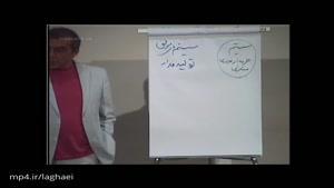 آموزش فروش و بازاریابی ((نبوغ خود را در فروش کشف کنید!)) - (دکتر محمود معظمی - بخش پنجم)