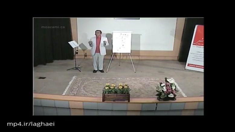 آموزش فروش و بازاریابی ((نبوغ خود را در فروش کشف کنید!)) - (دکتر محمود معظمی - بخش ششم)