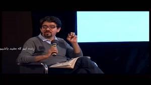 سخنرانی برادران محمدی در جشنواره وب در مورد چگونگی ایجاد دیجی کالا