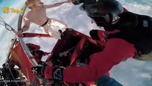 پرش از ارتفاع ۴ هزار متری بدون چتر نجات