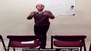 جدیدترین کلیپ کمدین حسن ریوندی