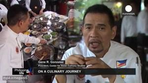 آشپزی به سبک فیلیپینی