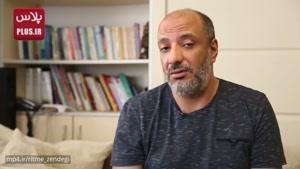 جوابیه امیرجعفری به یک اتهام غیراخلاقی در انتخابات: من به مردم ایران توهین کردم؟